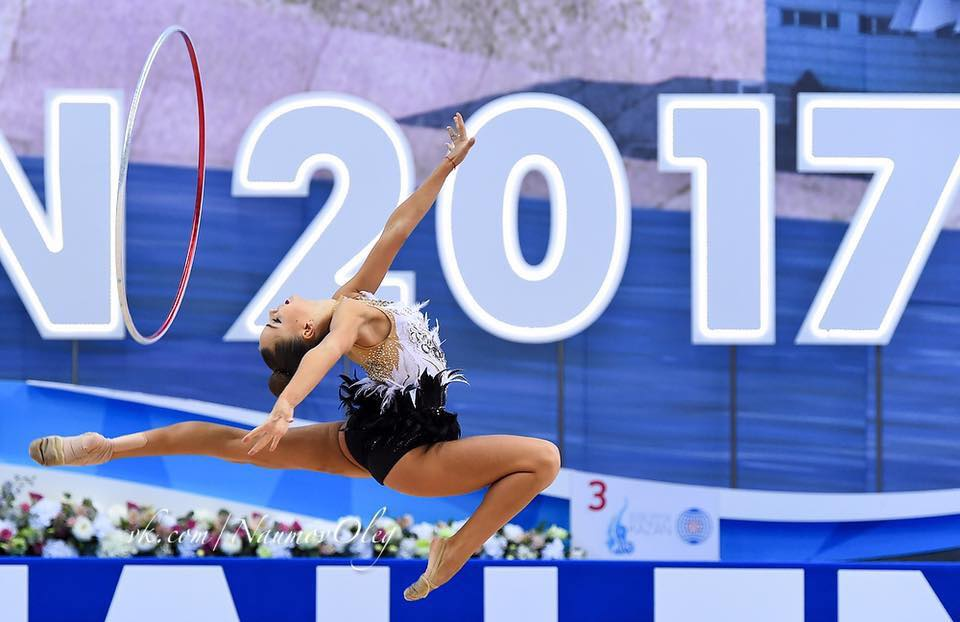 Dina Averina World Championships 2017