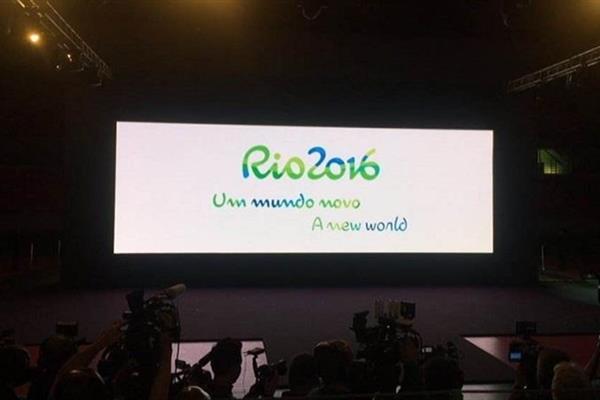 Rio 2016 slogan