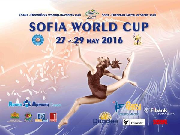Sofia World Cup 2016