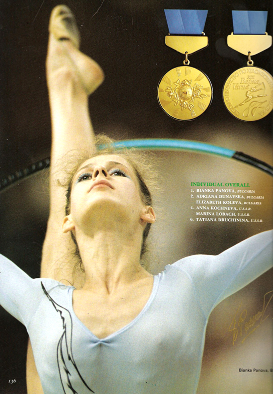 bianka panova's medals and awards