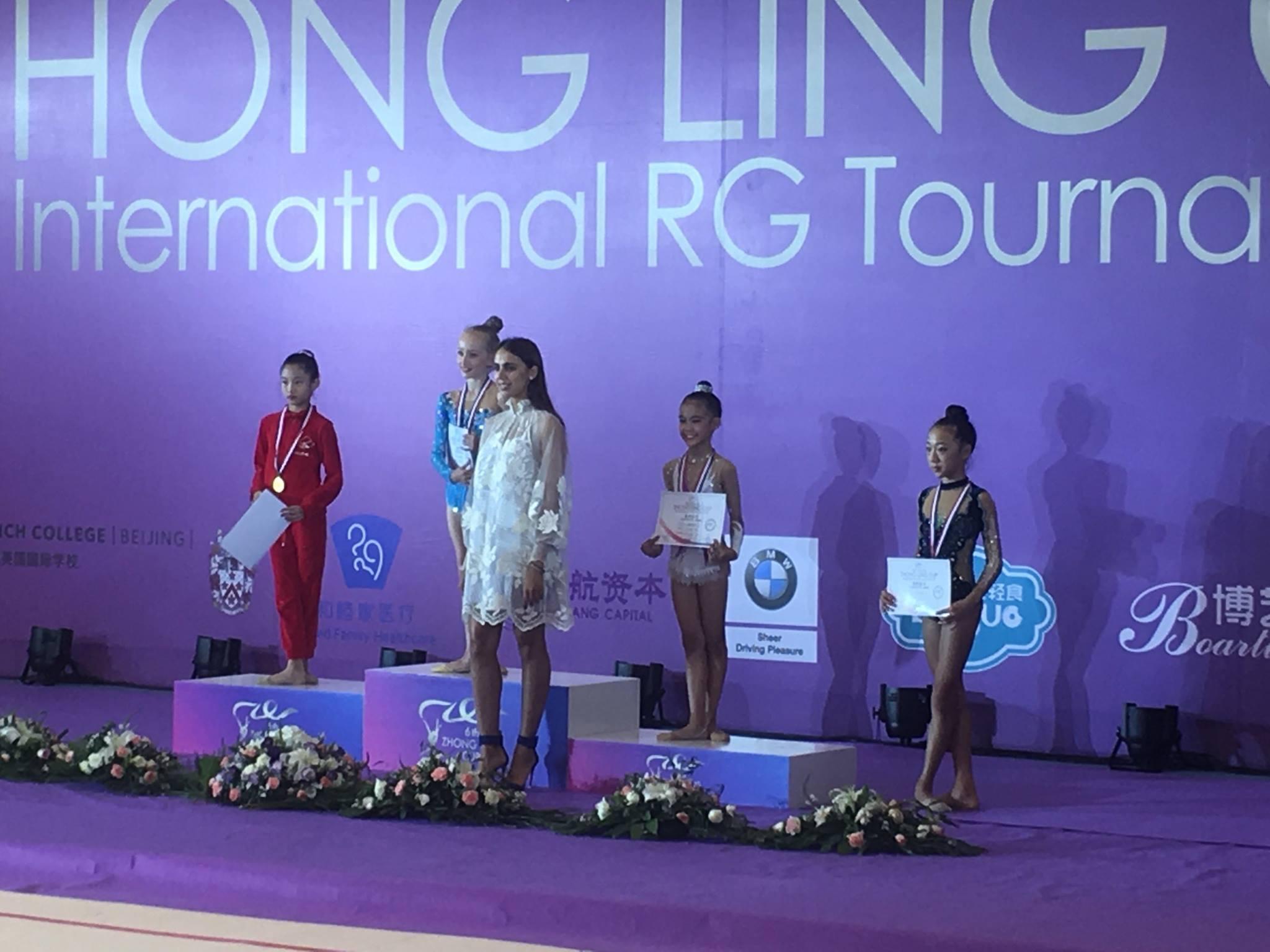 6th Zhong Ling Cup 2017 16