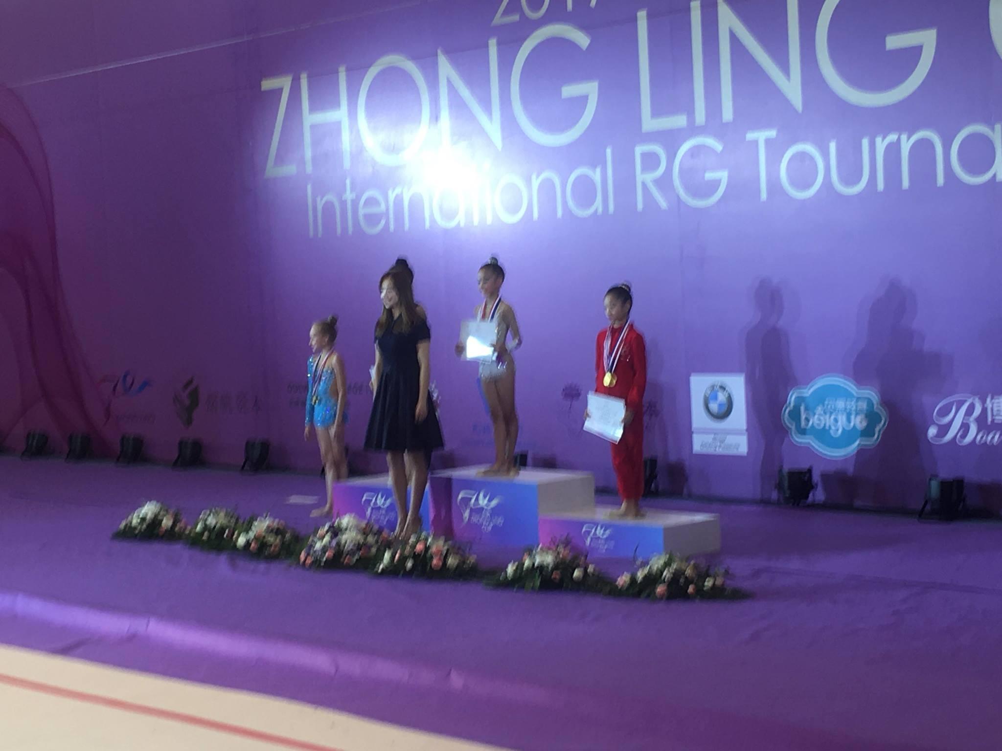 6th Zhong Ling Cup 2017 17