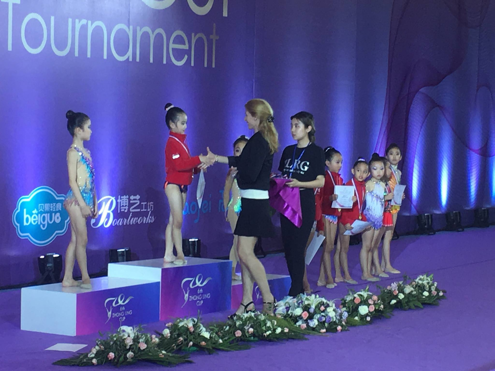 6th Zhong Ling Cup 2017 28
