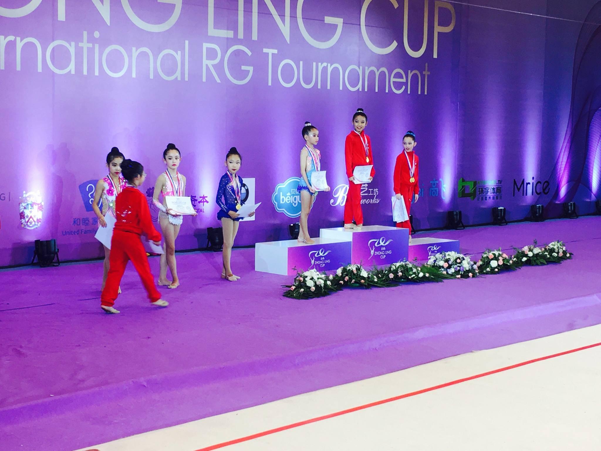 6th Zhong Ling Cup 2017 33