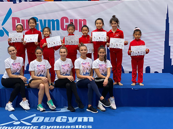 DuGym Cup 2019 1