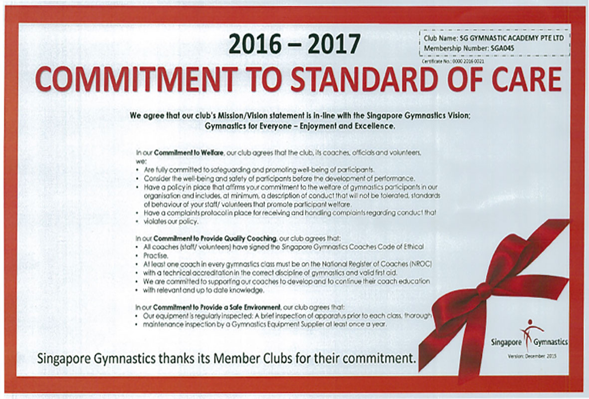 Commitment to standard of care 2016-2017